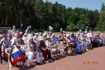 22 июня - День памяти и скорби.