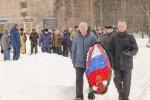 13 февраля 2021 День вывода войск из Афганистана.