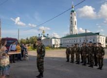 21 августа 2019 Сборы Нижний Новгород 2019 Возвращение