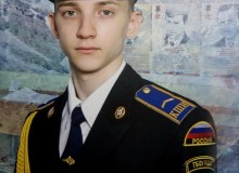 Пронин Вадим