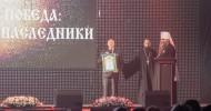 XIV Рождественские чтения Нижегородской митрополии.