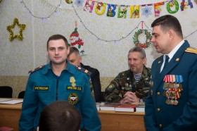 27 декабря - День спасателя РФ
