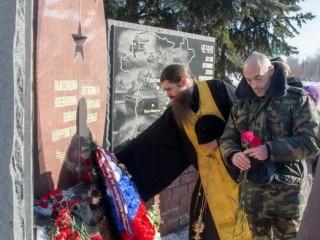 Мы помним тебя, Афганистан!