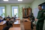 Встреча с воспитанниками.
