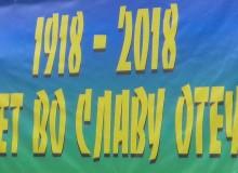 100-летие РВВДКУ 10 ноября 2018