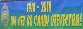 100-летие РВВДКУ
