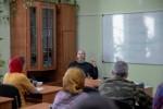 4 апреля 2021 Встреча с Владыкой. Урок 7.