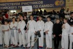 Открытое Первенство города Выкса по АРБ 2017