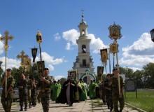 Крестный ход в честь Собора Радонежских святых