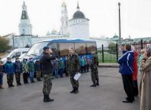 Сердце Земли Русской