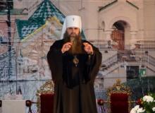 XI Рождественские чтения Нижегородской митрополии.