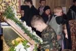 """25 февраля - День рождения """"Правосланых Витязей"""""""